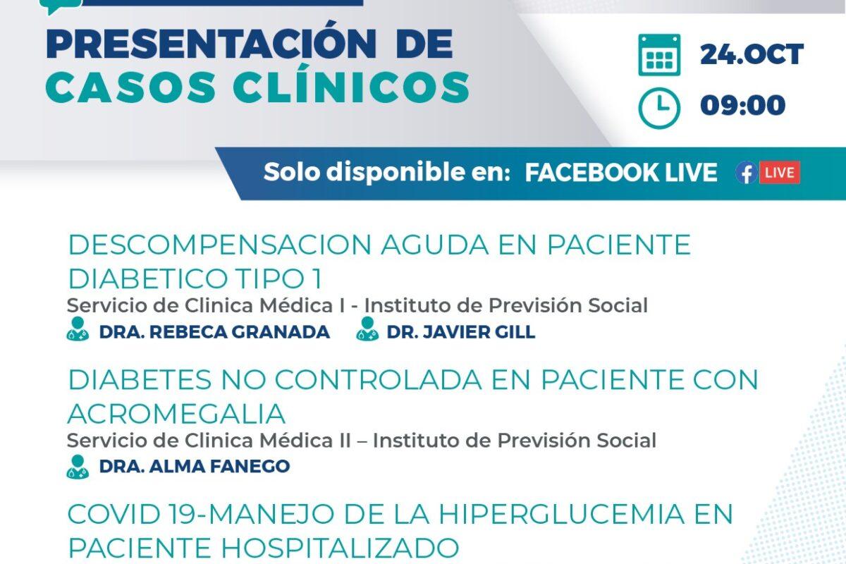 PRESENTACION DE CASOS CLÍNICOS – VIDEOCONFERENCIA